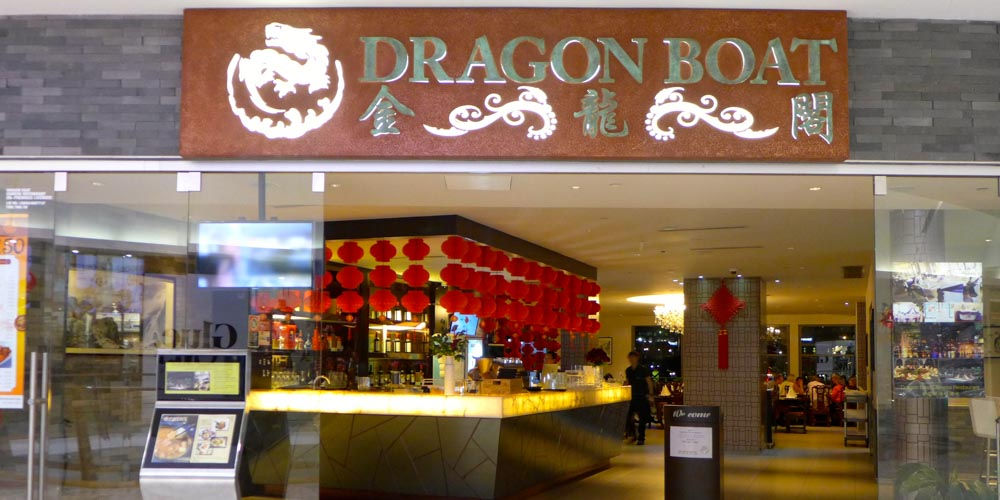 Chinese Restaurant Darling Harbour